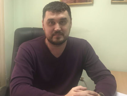 Ващенко Александр Владимирович